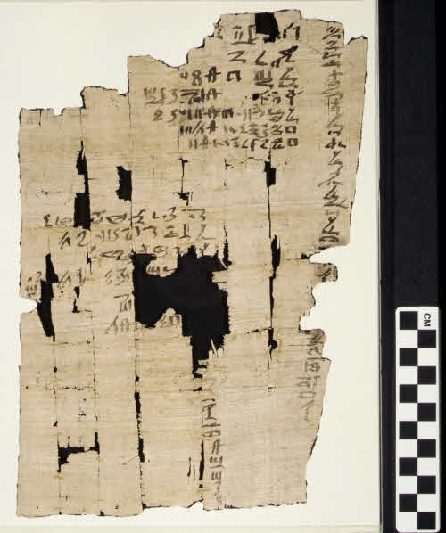 Ink on Egyptian Papyrus.