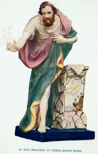 Saint Paul preaching at Athens.